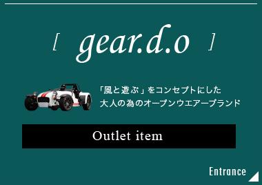 gear.d.o